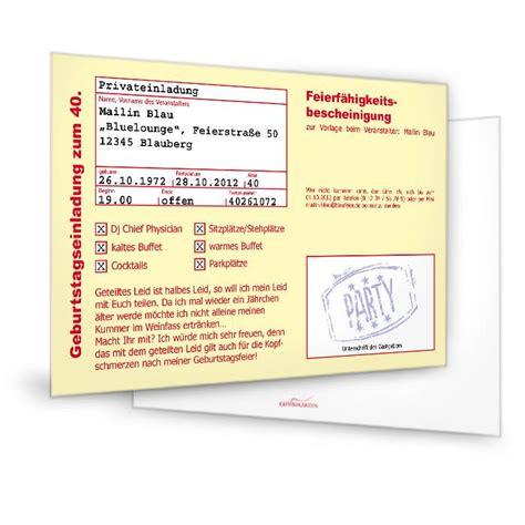 witzige einladungskarte zum geburtstag als krankmeldung