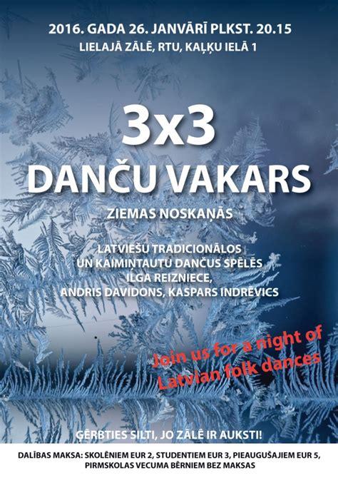 RTU aicina tradicionālo deju cienītājus apmeklēt «3x3 ...
