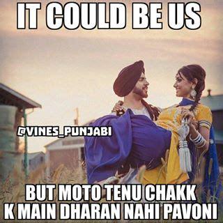 Meme Punjabi - funny punjabi memes www pixshark com images galleries with a bite