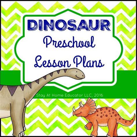 dinosaur theme preschool lesson plans preschool lessons 278 | d7952a8ed0fe179096a89ff57dbe26d6