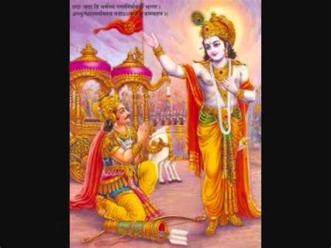 essence  bhagavath geetha  shri sugi sivam youtube