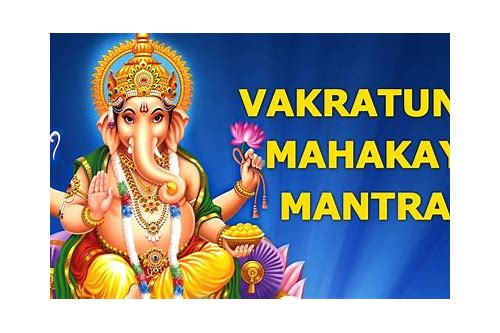 Vakratunda mahakaya marathi song download.