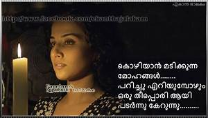 Sad Friendship Quotes That Make You Cry In Malayalam | www ...