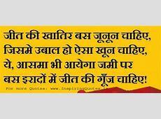 Anmol Vachan In Hindi Wallpapers Holidays OO