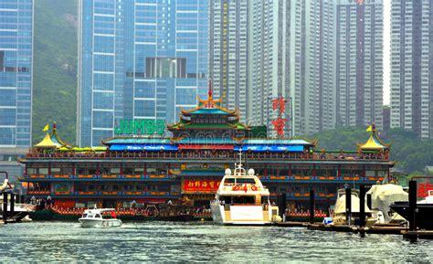Jumbo Floating Boat Hong Kong by Jumbo Floating Restaurant Hong Kong Editorial Photo
