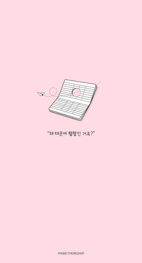 wall paper iphone aesthetic korean 43 ideas