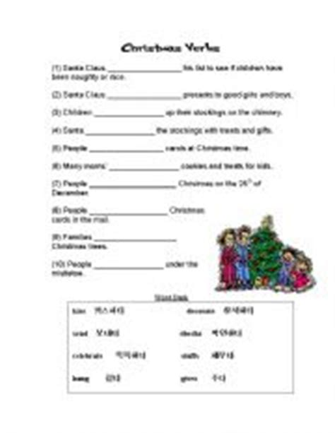 english worksheets christmas verbs