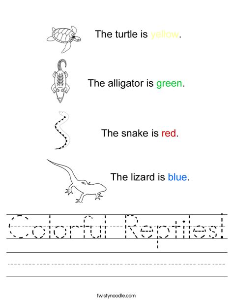 colorful reptiles worksheet twisty noodle