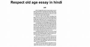 Examples Of Thesis Statements For Essays What Is Respect Essay For Students Essay Writing High School also Paraphrasing Online What Is Respect Essay Leadership Vs Management Essay What Is Respect  Healthy Living Essay