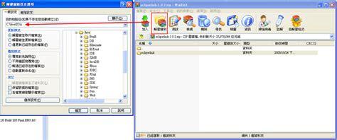 Java Soa Architect Resume by Java Soa 基本觀 架構與實做 Kenmingの鮮思維