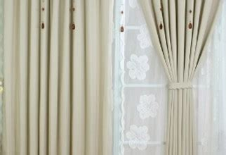 Noise Cancelling Curtains Target by Furniture Design Amp Ideas Deltaangelgroup Org