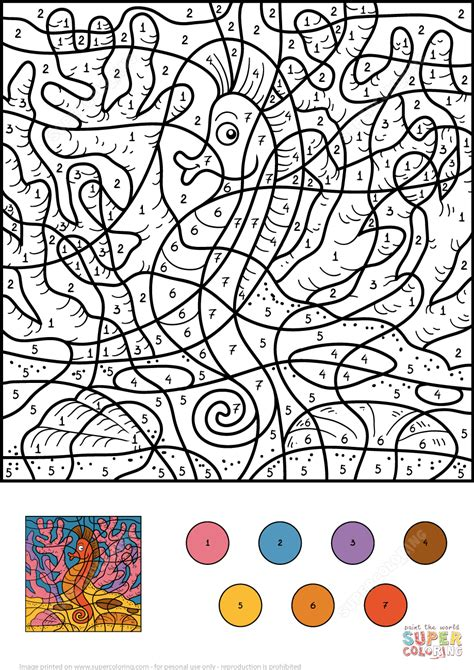 seahorse color  number  printable coloring pages