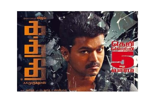 2014 tamil movies download in tamilrockers hd