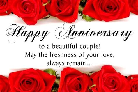 happy wedding anniversary top 4th wedding anniversary quotes with images sms for couples