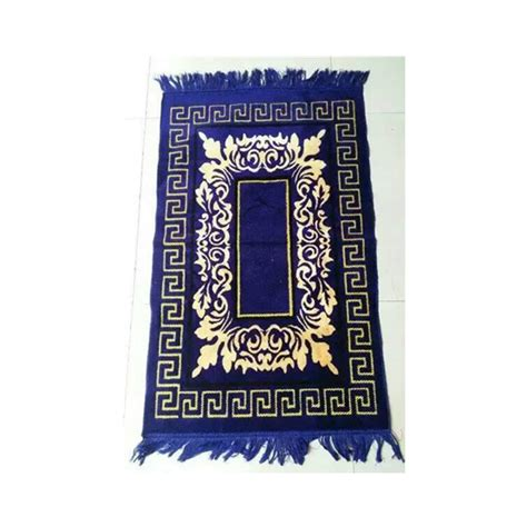tapis de priere musulman tapis de priere musulman 28 images tapis de pri 232 re chooff tapis de pri 232 re en