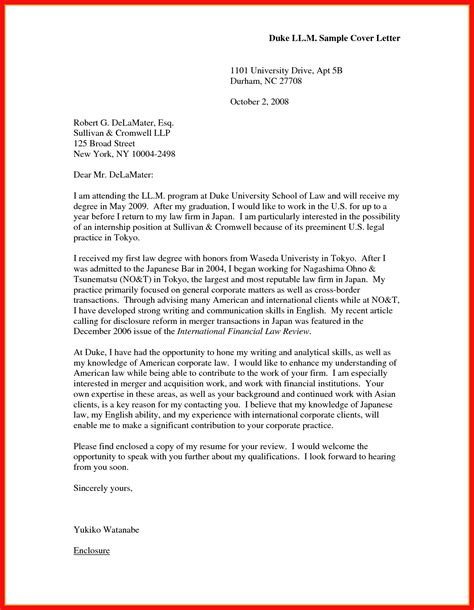 motivational letter example university motivation letter sample apa example 23714 | motivation letter sample how to write a application letter for university work motivational letter motivational letter samples and templates motivation motivational letter to university application