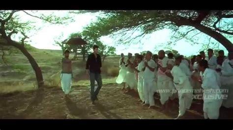 Srimantuda Fan Made Song From Khaleja