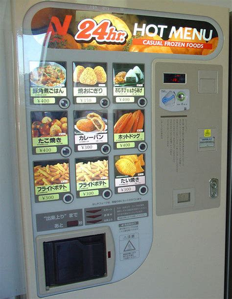 machine cuisine vending machine for sale in miami us machine com