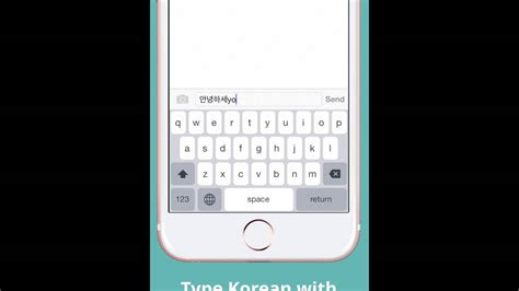 Type Hangul Korean (한국말