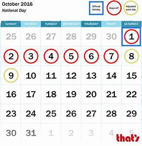 China, Here Are Your 2016 Public Holidays – Thatsmags.com