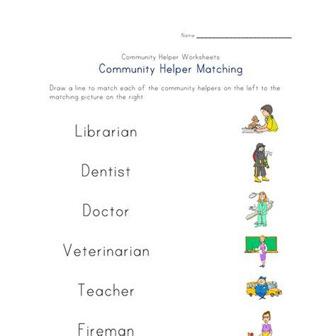 Community Helpers Matching Worksheet  All Kids Network