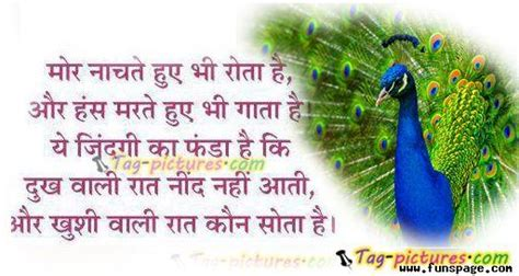 nice quotes  life  hindi  images image quotes
