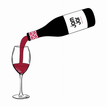 Wine Cheers Jam Wines Jar Mulled Gifs