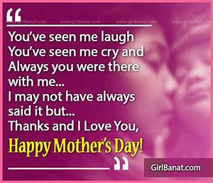 Most Heartwarming Mothers Day Messages | Girl Banat