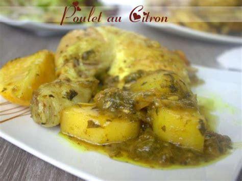 amour de cuisine chez soulef recettes de maroc de amour de cuisine chez soulef 4