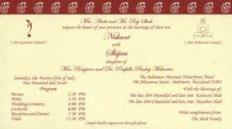 hindu wedding invitations wording hindu wedding card matter in for mini bridal