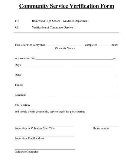 community service form template community service verification letter sle resume cover letter format
