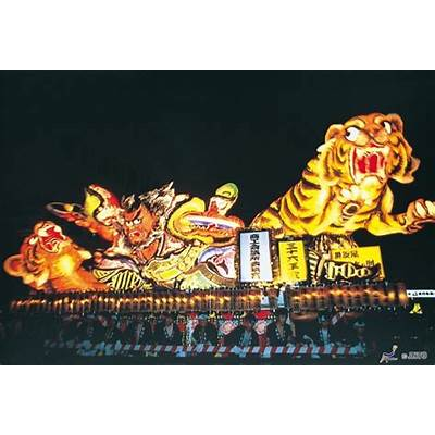 Festival of Color: The Aomori Nebuta MatsuriOnly in Japan