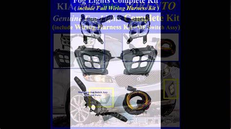 Kia Sorento Led Fog Light Lamp Complete Kit
