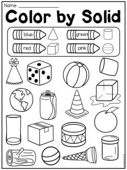 grade 2d and 3d shapes worksheets by my teaching pal