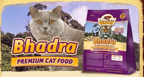 wildcat katzenfutter trockenfutter bhadra