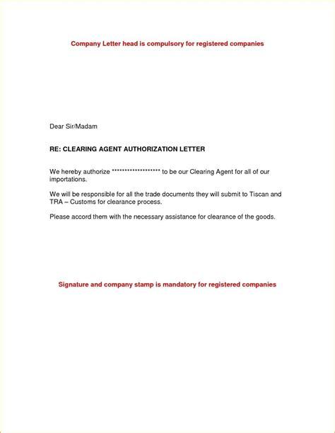 authorization letter  legal representation court india
