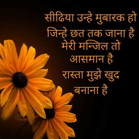 Beautiful Images With Nice Quotes Hindi