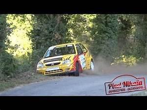 Rallye Sarrians 2017 : best of 13 rallye de sarrians 2017 by pixelnika a youtube ~ Medecine-chirurgie-esthetiques.com Avis de Voitures