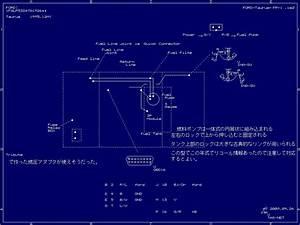 Ford Taurus Fuel Pump Layout Diagram Tsm  U71c3 U6599 U30dd U30f3 U30d7 U7cfb U6982 U8981 U914d U7f6e U56f3