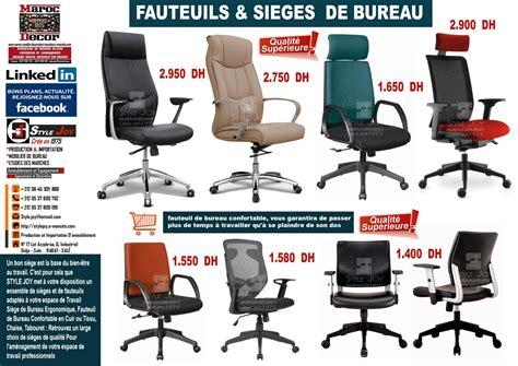 mobilier de bureau maroc prix mobilier de bureau casablanca 28 images location