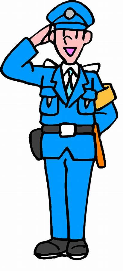 Guard Security Clipart Transparent Police Mall Clipartmag