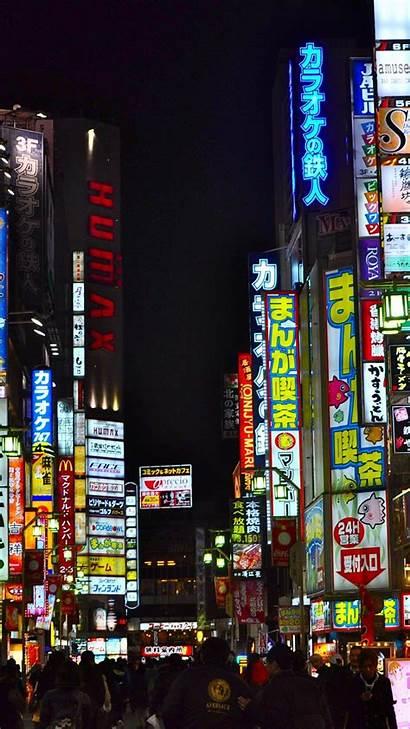 Japanese Tokyo Japan Wallpapers Phone Iphone 4k