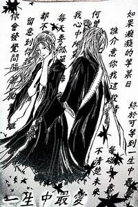 Yang Guo and Xiao Long nu by aldokurnia90 on deviantART
