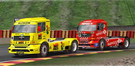 Ігри гонки на вантажівках  грати онлайн безкоштовно