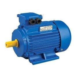 Motor Electric Trifazat 30 Kw by Motor Electric Trifazat 15kw 3000rpm 2 Poli