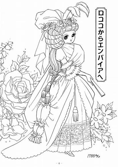 Coloring Princess Anime Adult Historical Printable Vorlagen