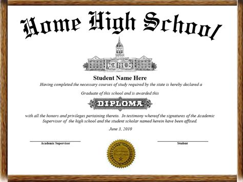 home school diplomas