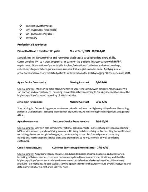 cheryl l 2016 receptionist resume