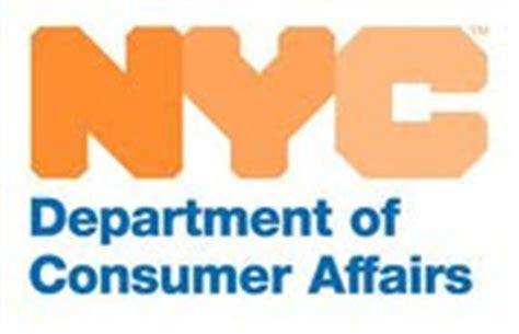 bureau of consumer affairs macaulay now 187 nyc department of consumer affairs dca logo