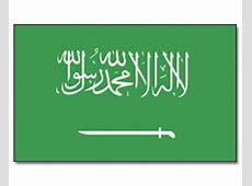 Flag SaudiArabia Animated Flag Gif